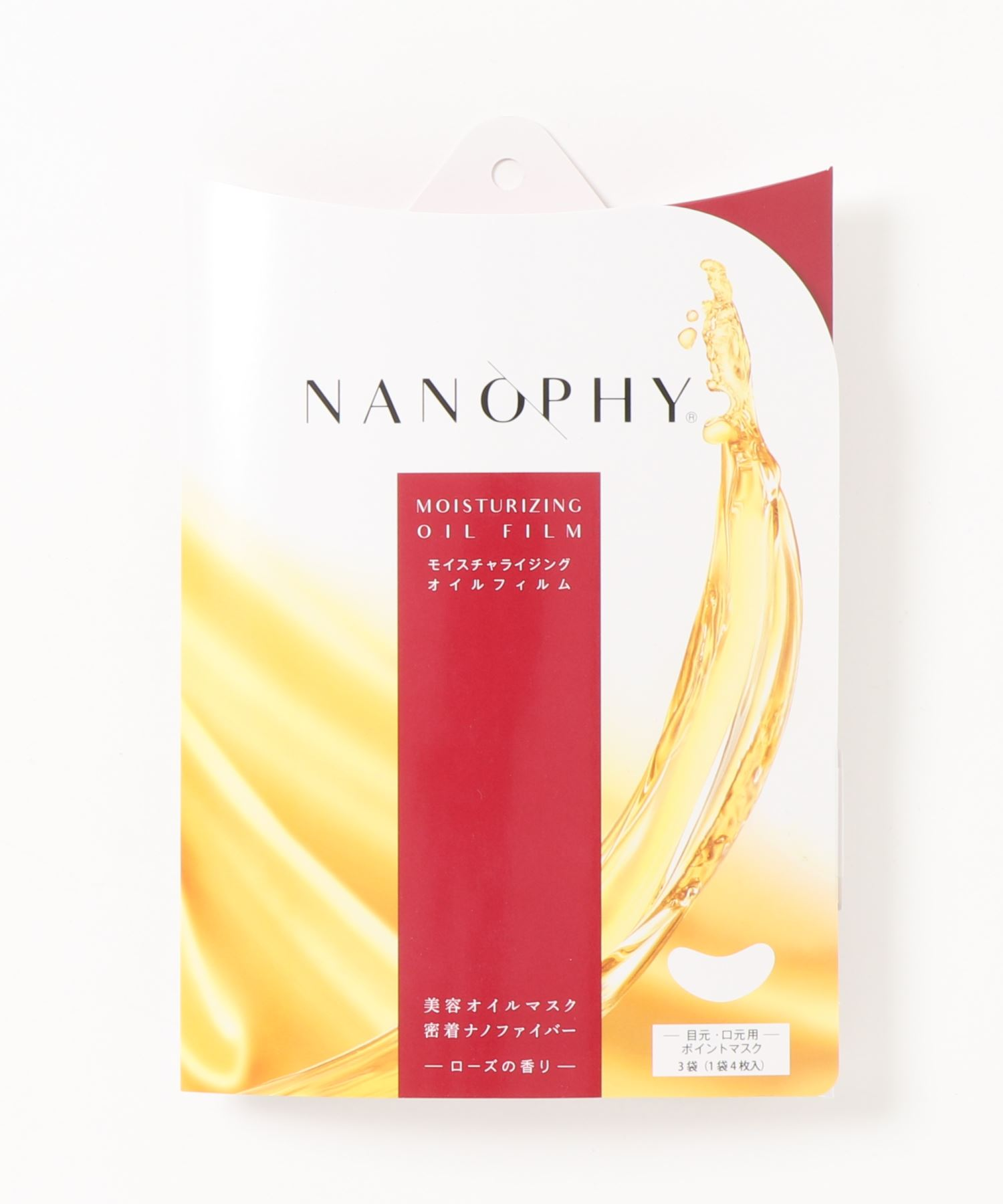 【 NANOPHY / ナノフィー 】MOISTURIZING OIL FILM ポイントマスク(目元・口元用) / デコルテマスク(首・胸元用)