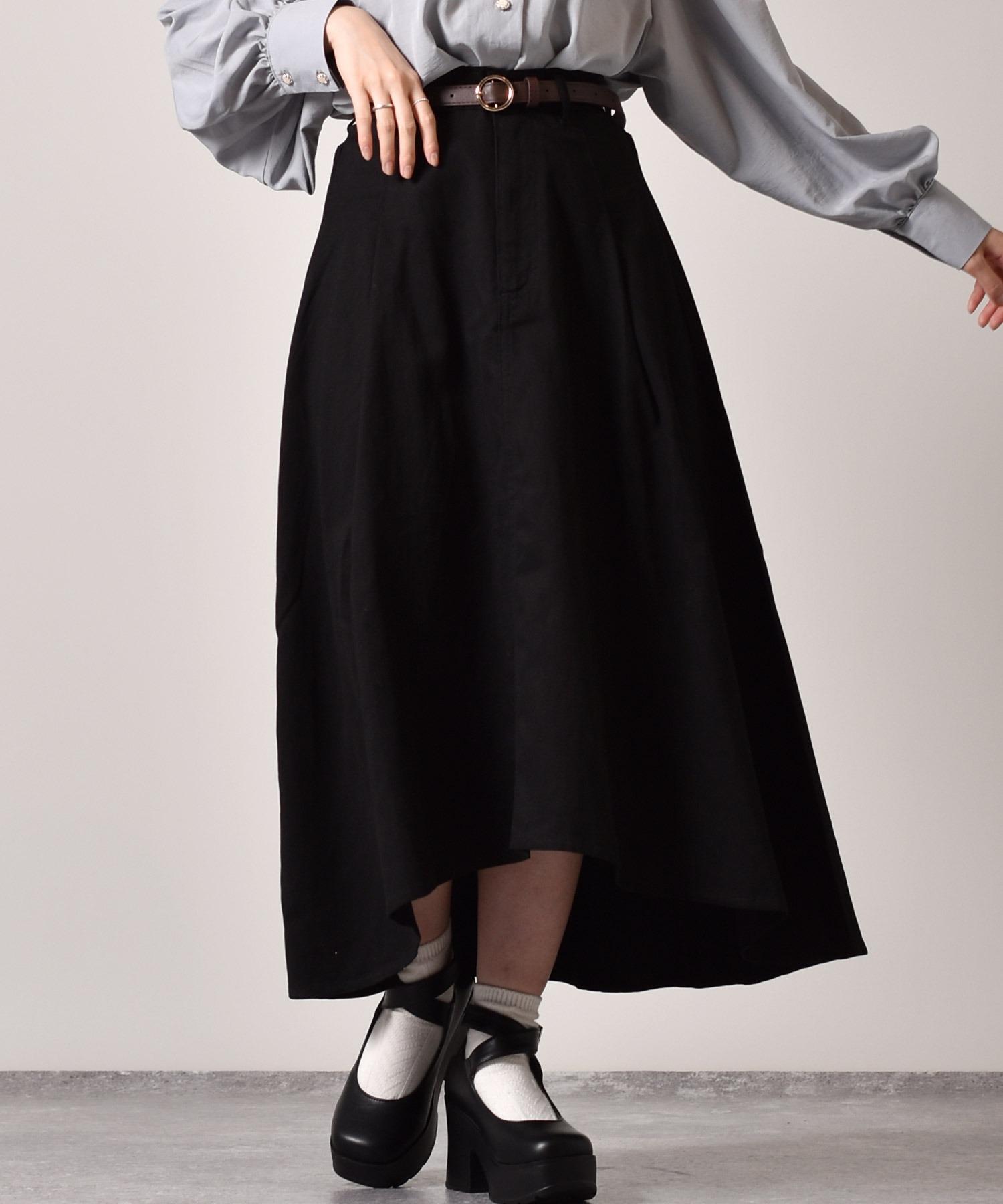 ベルト付ツイルロングスカート