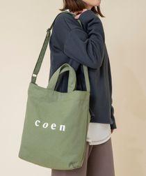 【スペシャルカラー・WEB限定】coen2WAYロゴトートバッグ