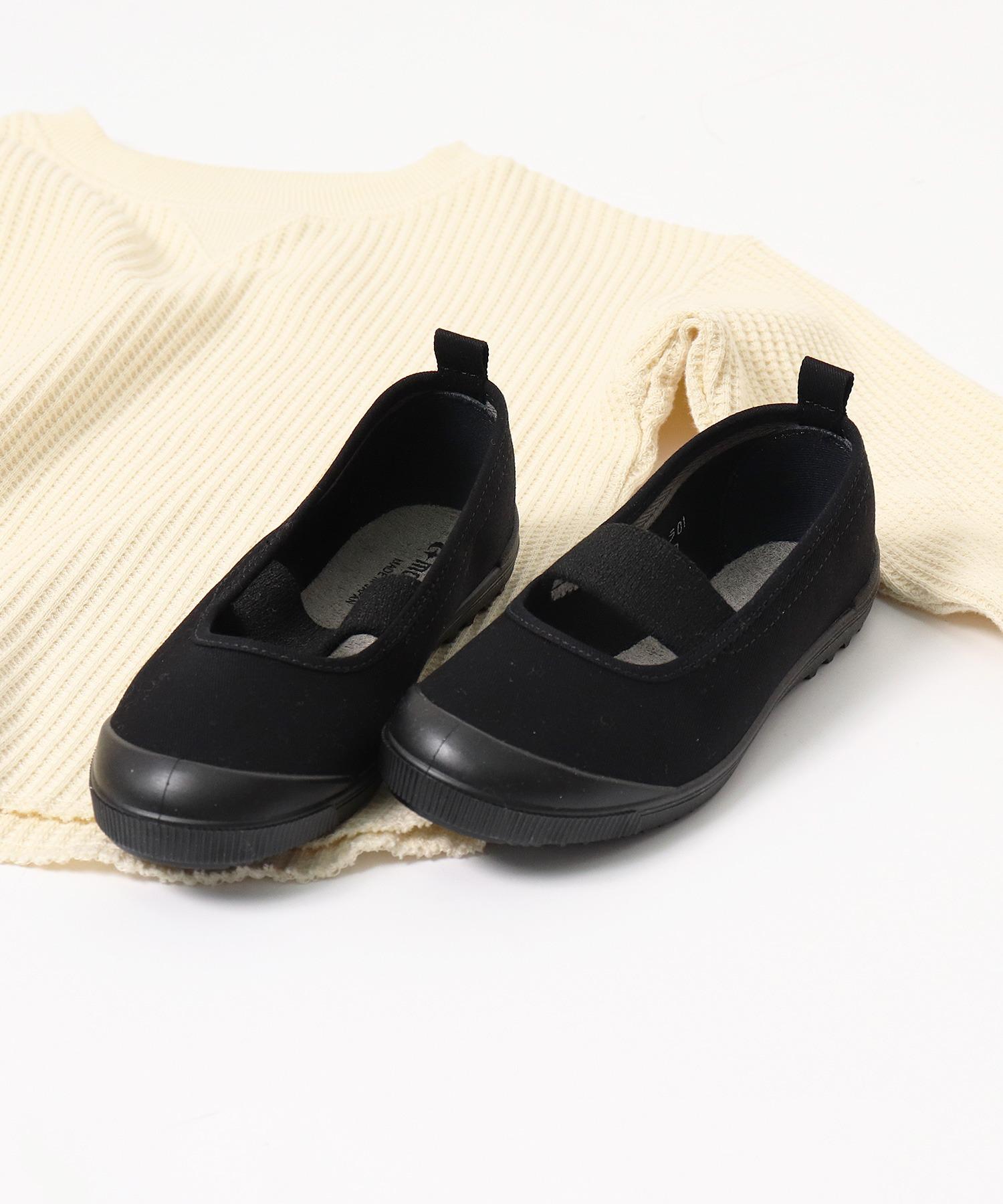 【MOONSTAR / ムーンスター】KIDS BALLET 上履きスニーカー