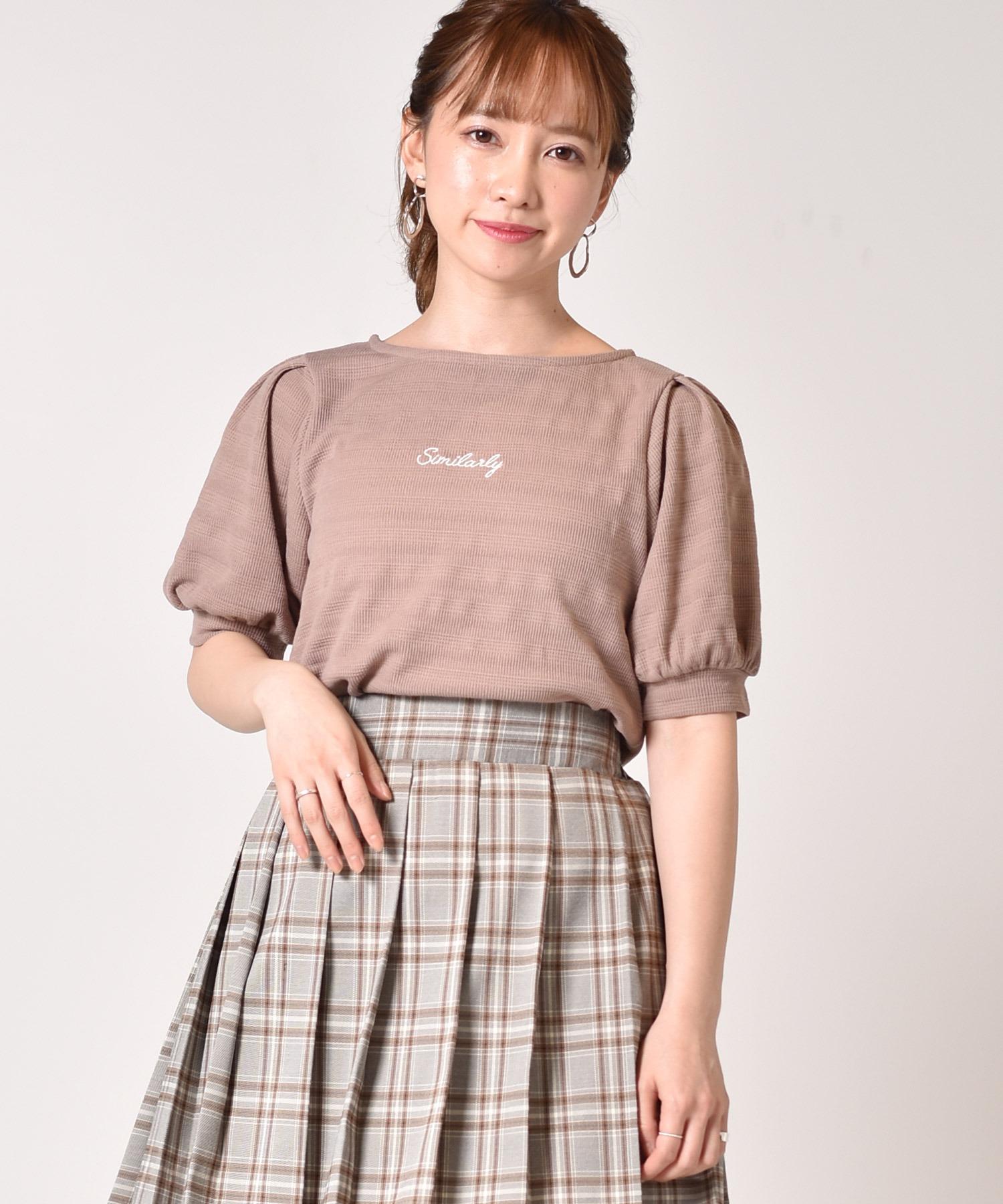 ロゴ刺繍袖ボリュームプルオーバー