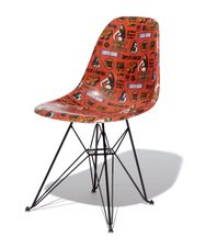 MODERNICA/Shell Chair