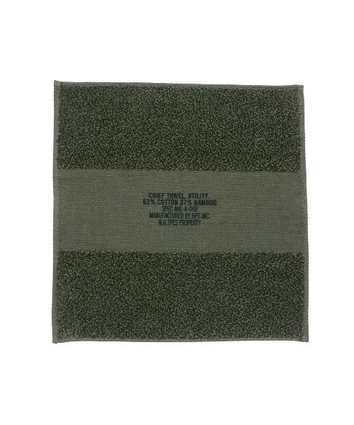 N.HOOLYOOD TEST PRODUCT EXCHANGE SERVISE × HIPPOPOTAMUS HAND TOWEL