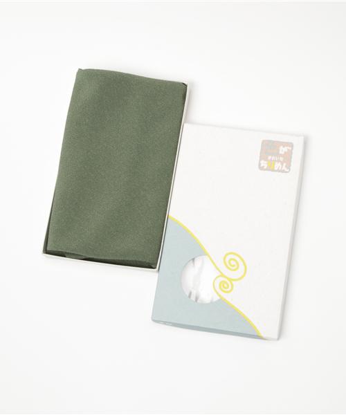 風呂敷(かぶの葉色 緑 二巾 箱入り)