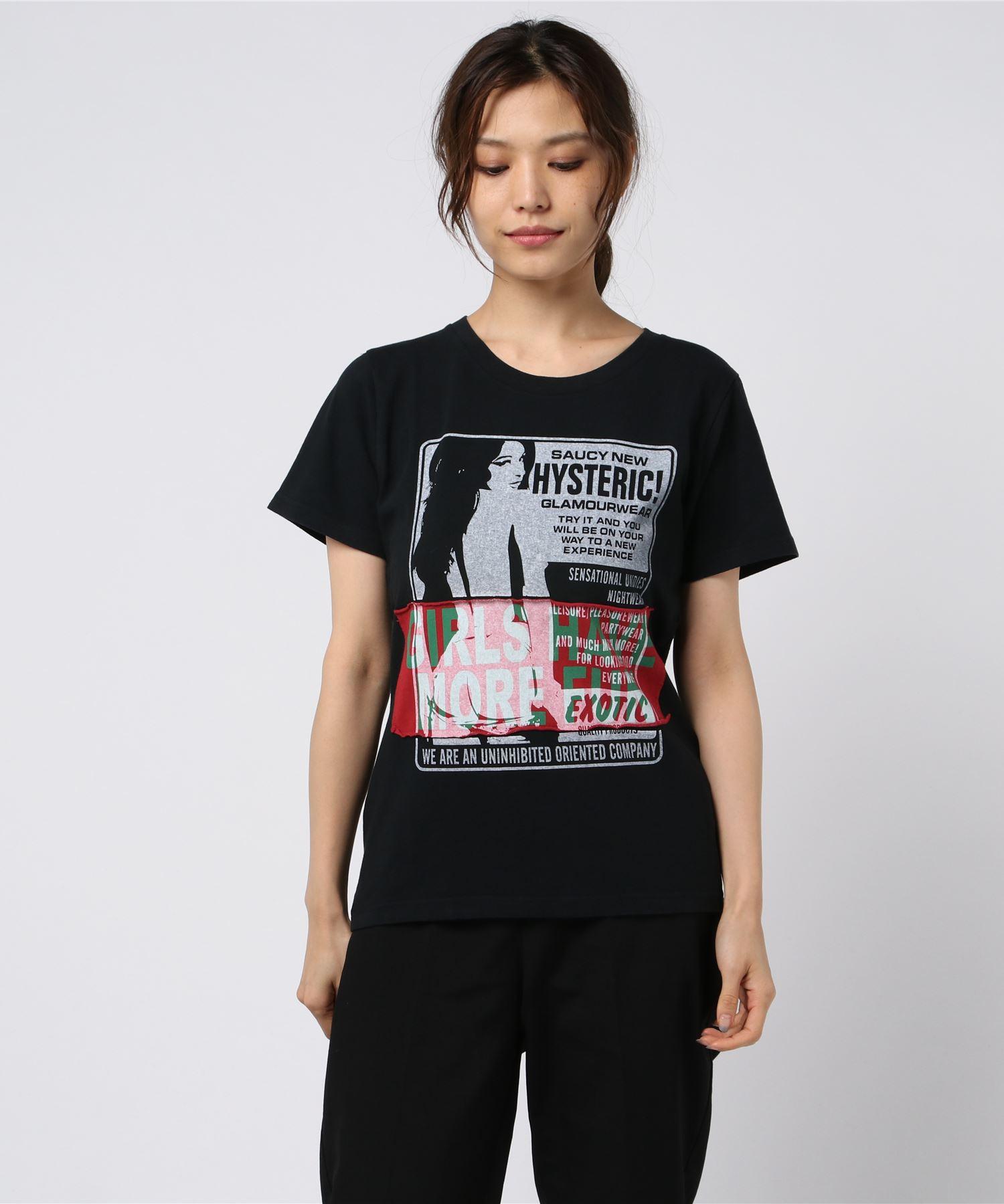 SAUCY HYS Tシャツ