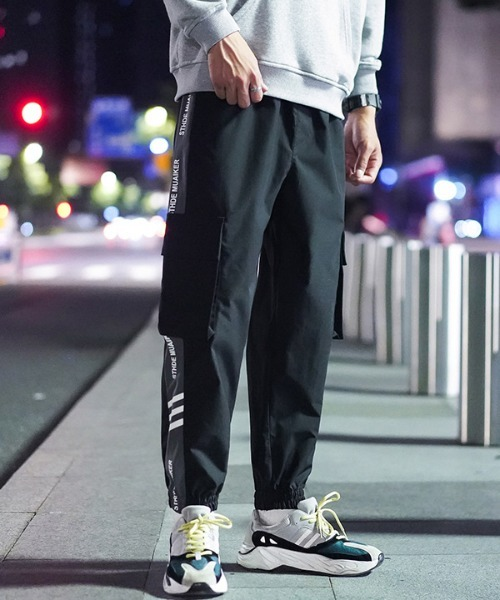 【BASQUE -enthusiastic design-】テーパード アンクル カーゴ ジョガーパンツ
