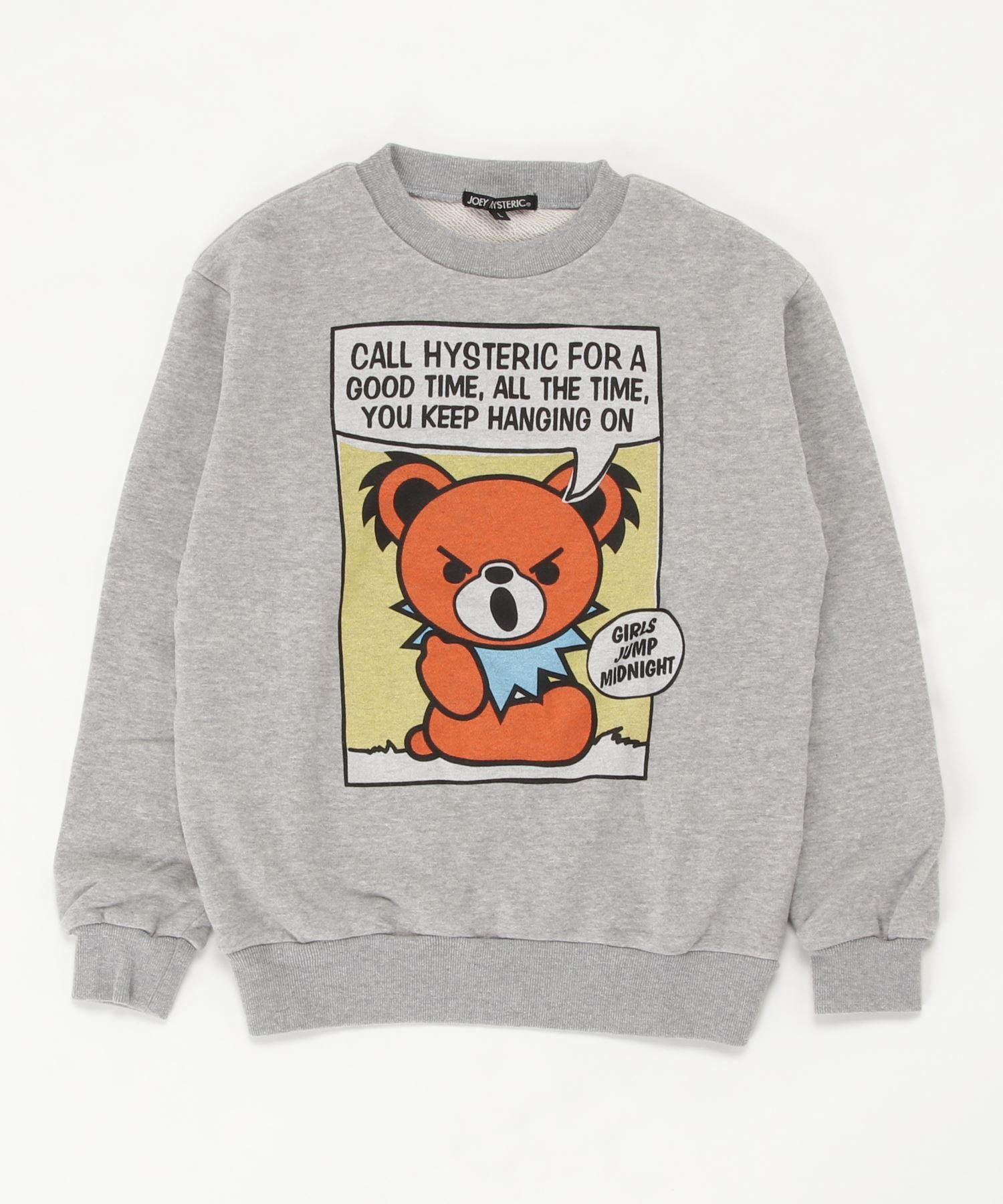 CALL DEAD BEAR スウェット【L】