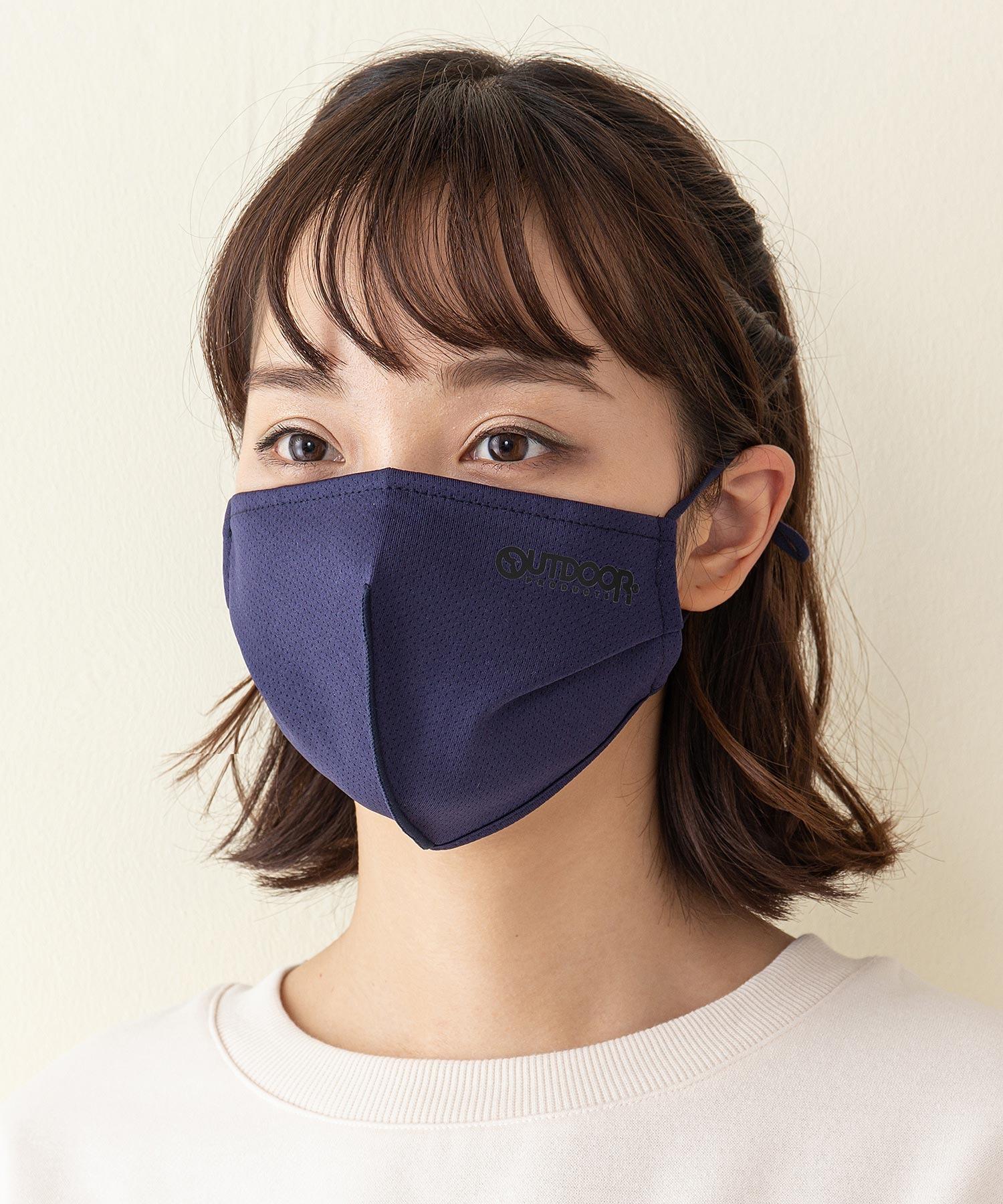 立体ロゴマウスカバー 撥水素材  伸縮性素材 消臭効果 耳紐アジャスター付 ノーズワイヤー入り  男女兼用 マスク