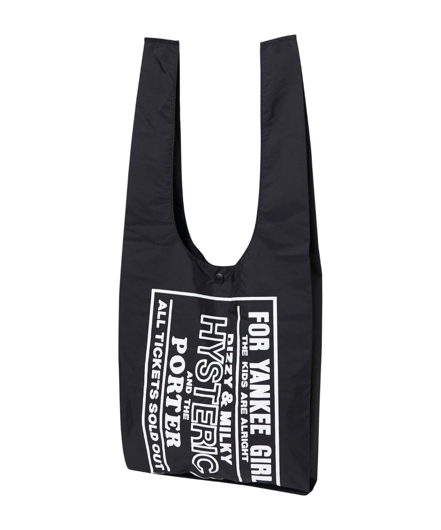 PORTER/パッカブル GROCERY BAG (S)