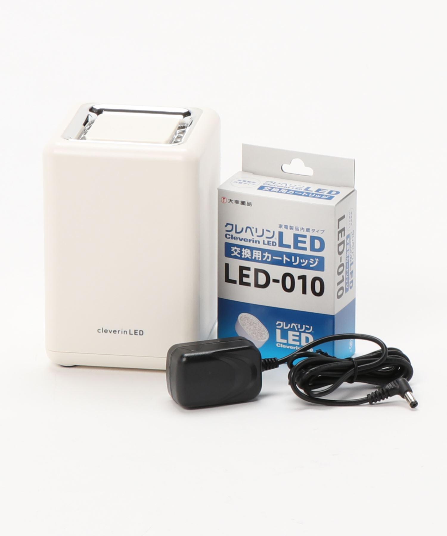 ∴【 Cleverin / クレベリン 】「クレベリンLED搭載」除菌・消臭器 ポット型/スクエア型 UGLC-1061/1062 YUE