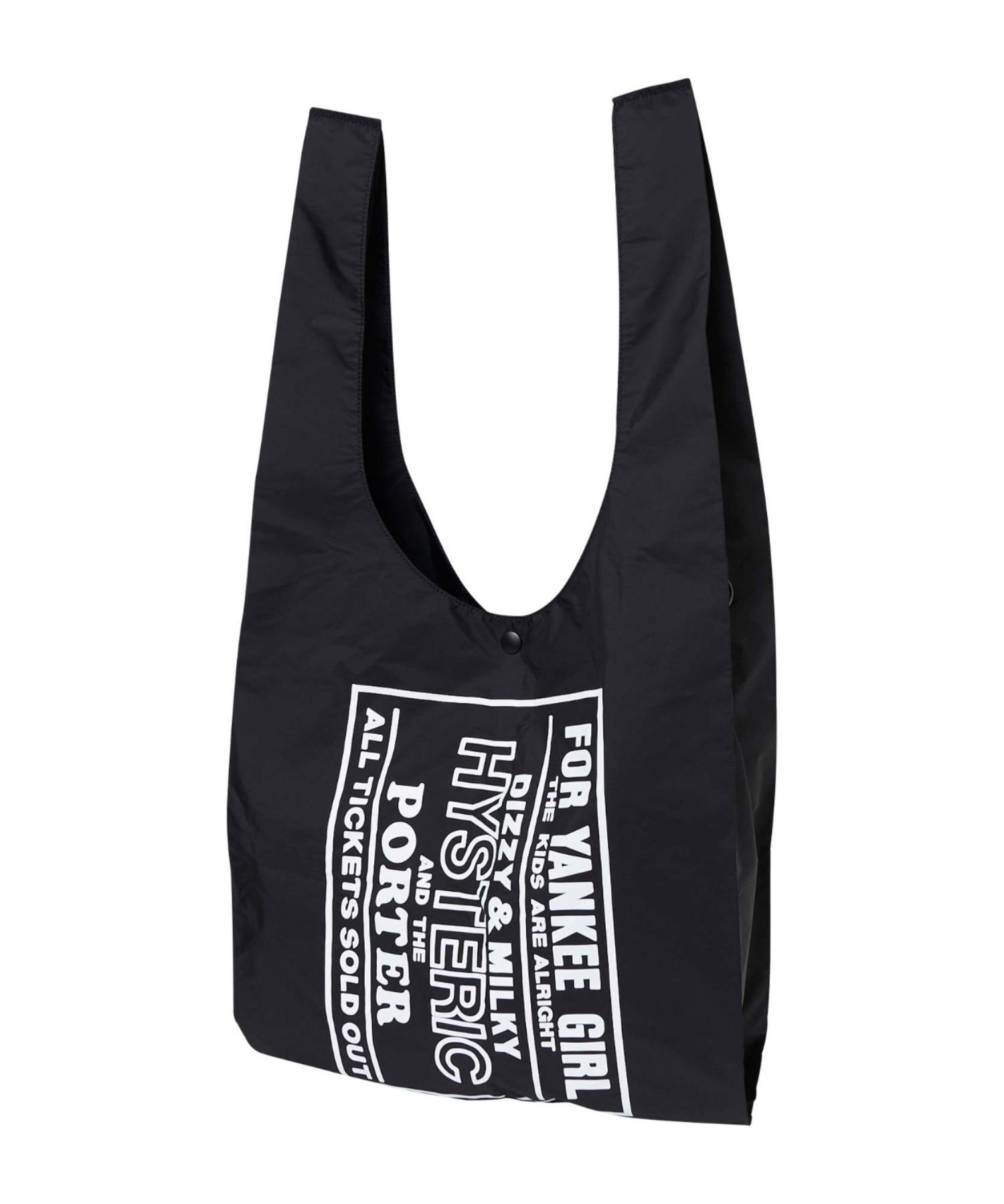 PORTER/パッカブル GROCERY BAG (M)