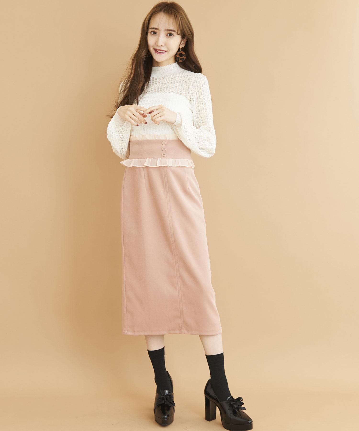ウエストフリルタイトスカート