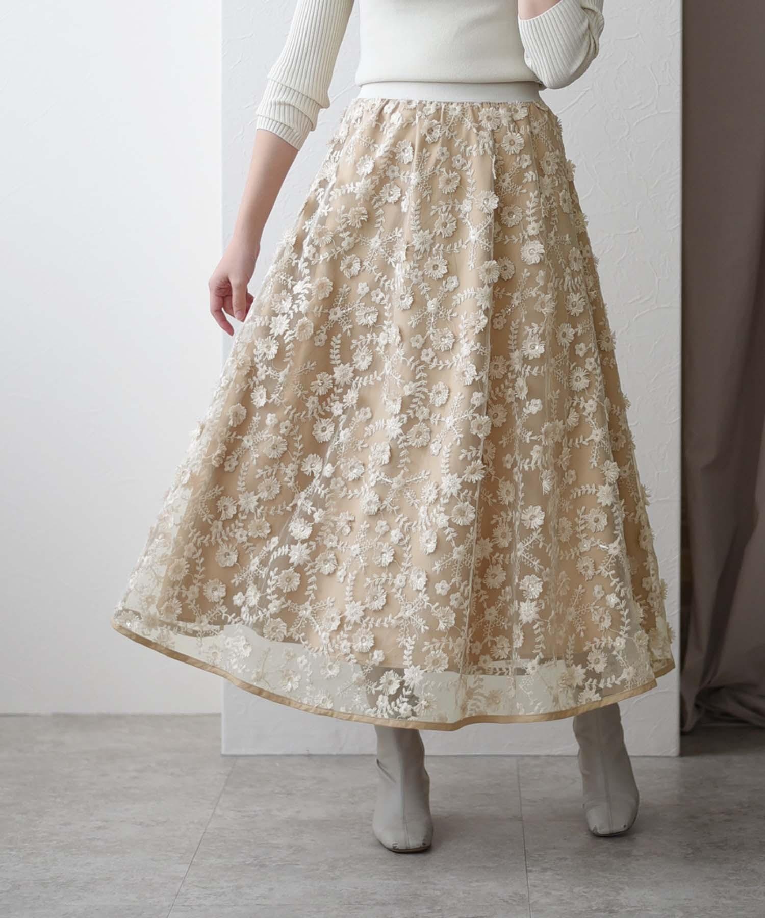チュール刺繍フレアーロングSK