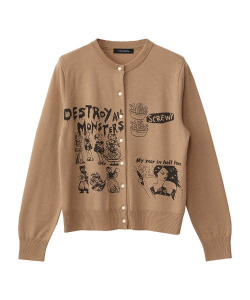 DESTROY ALL MONSTERS/MY YEAR IN HELL TOWN カーディガン