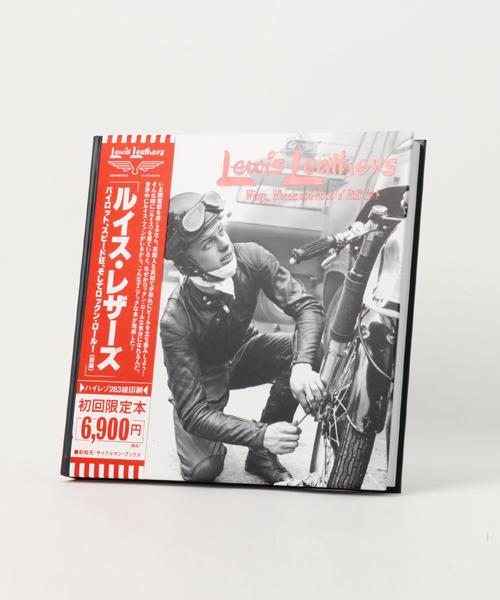 Wings'Wheels and Rock'n Roll vol. 1