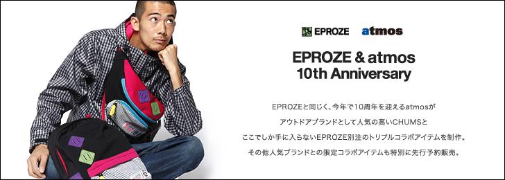 EPROZE×atmos10周年メンズ