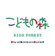 こどもの森e-shop