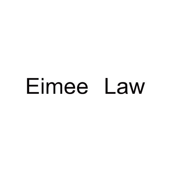 Eimee Law