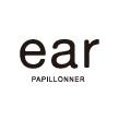 ear PAPILLONNER|イア パピヨネ