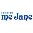 me Jane|ミージェーン