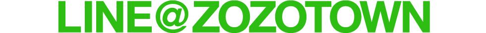 LINE@ZOZOTOWN