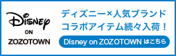 Disney on zozotownはこちら