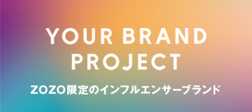 YOUR BRAND PROJECT