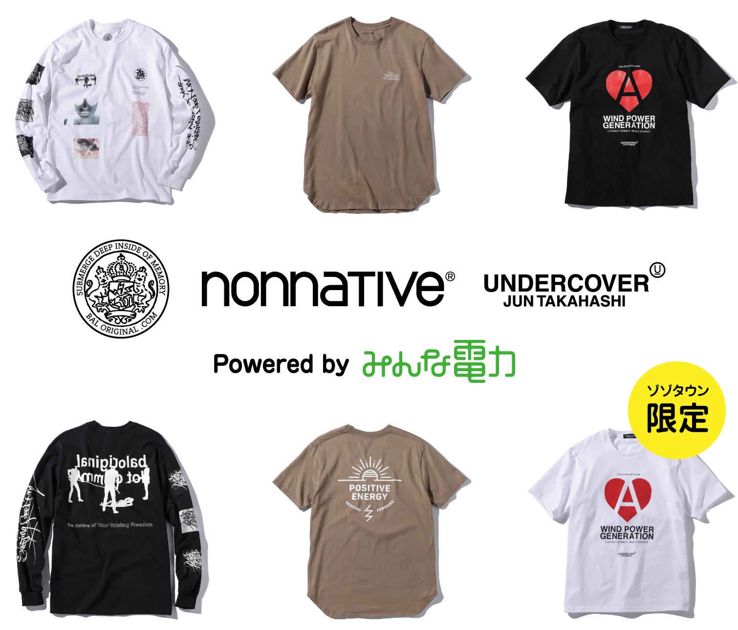 ゾゾタウン限定 BAL nonnative® UNDERCOVER Powered by みんな電力