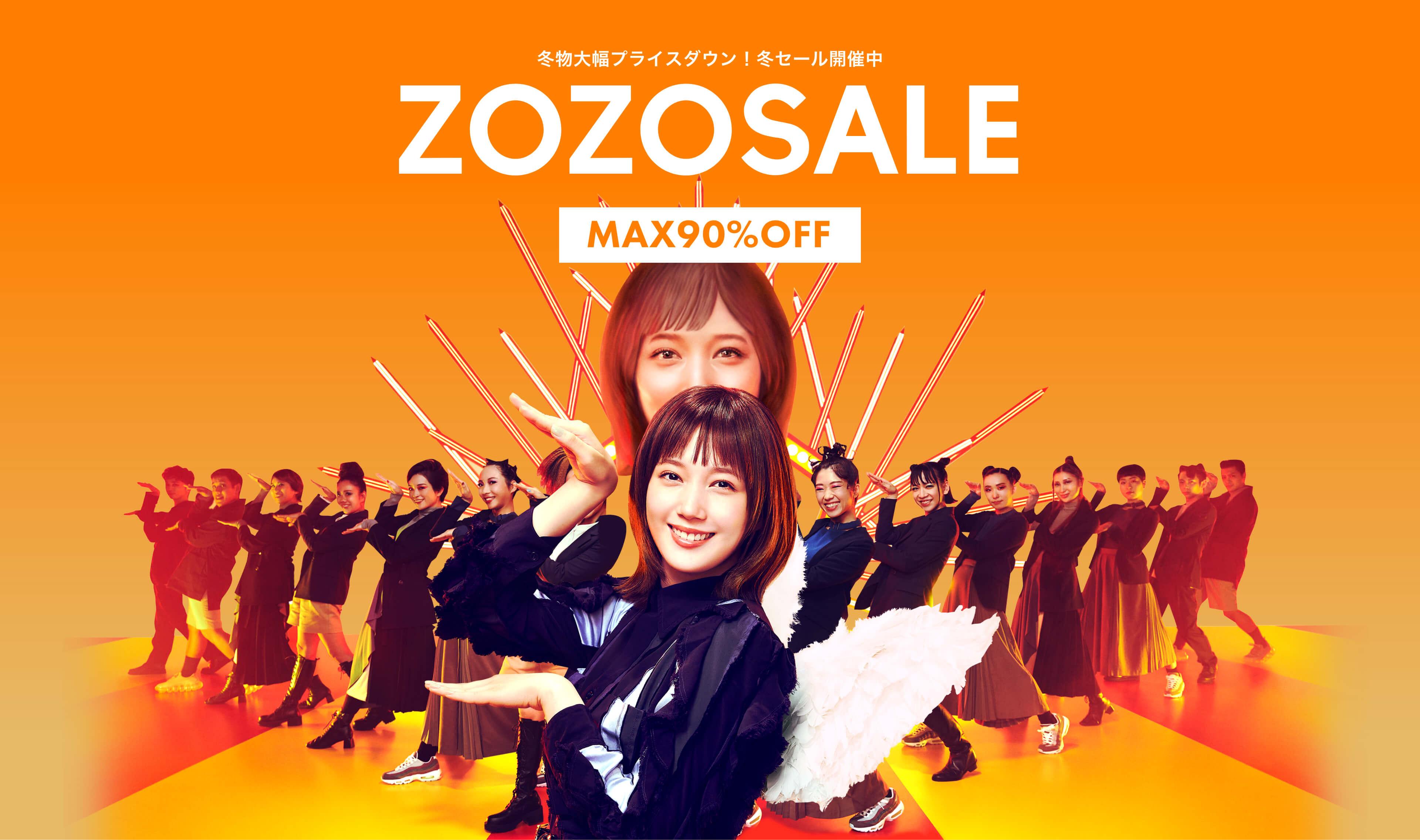 ZOZOSALE Regular Sale