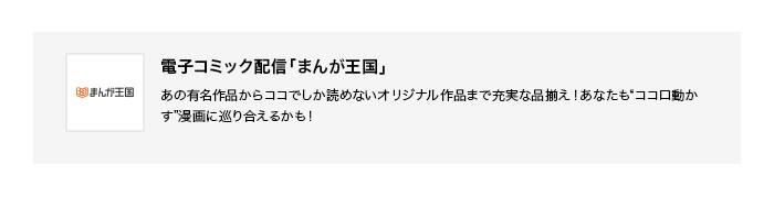 縺雁・ス縺阪↑貍ォ逕サ縺ォ菴ソ縺医k1,000蜀??縺ョ縺雁セ励↑繧ッ繝シ繝昴Φ