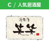 莠コ豌励Γ繝九Η繝シ4蜩√′縺雁セ励↓鬟溘∋繧峨l繧九け繝シ繝昴Φ