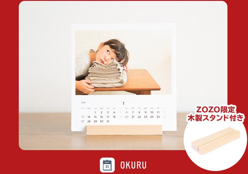 ZOZO限定木製スタンド付き OKURU