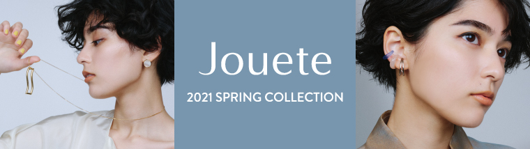 Jouete(ジュエッテ)