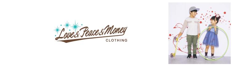 LOVE&PEACE&MONEY(ラブアンドピースアンドマネー)