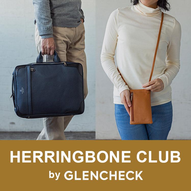 HERRINGBONE CLUB