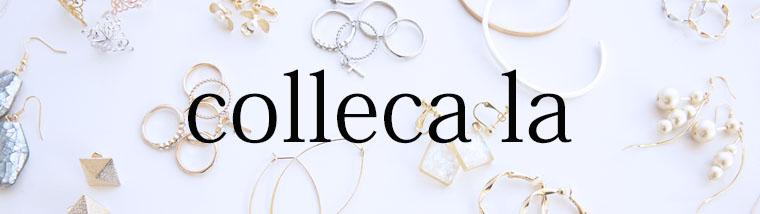 collecala(コレカラ)