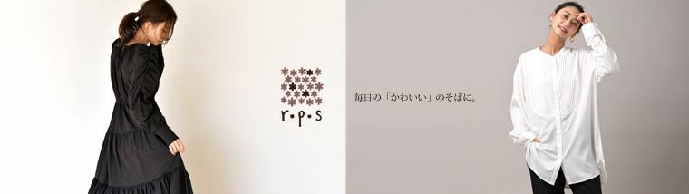 rps(アールピーエス)