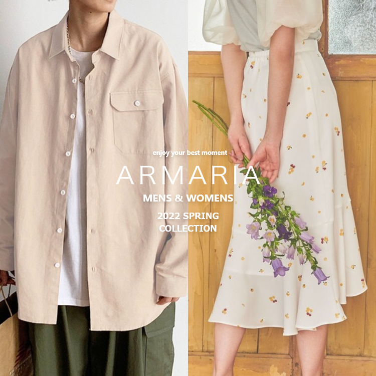 ARMARIA