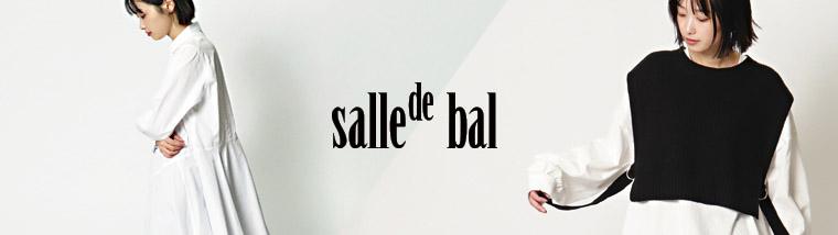 salle de bal(サルデバル)