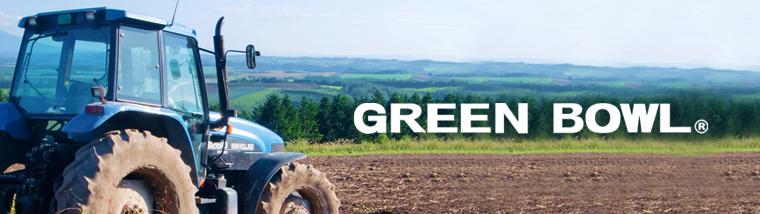 GREEN BOWL(グリーンボウル)