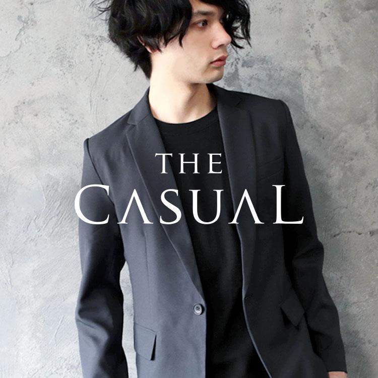THE CASUAL(カジュアル)