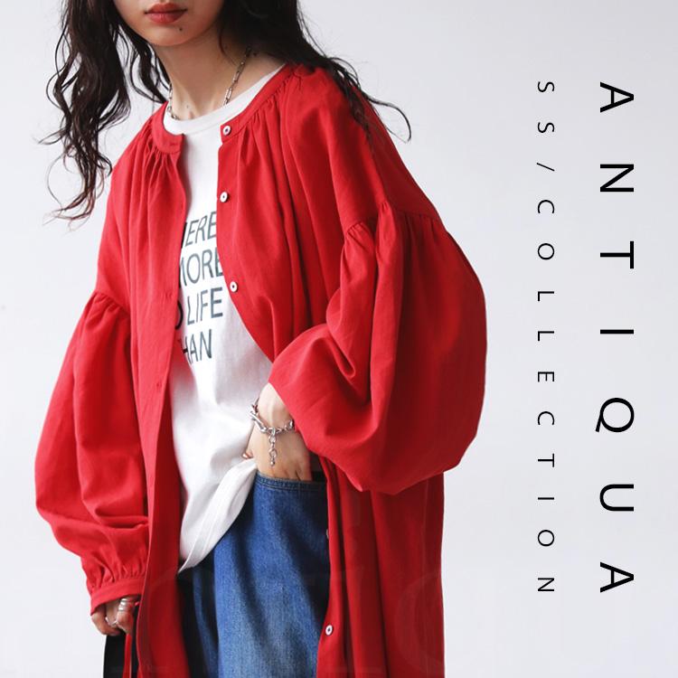 antiqua(アンティカ)