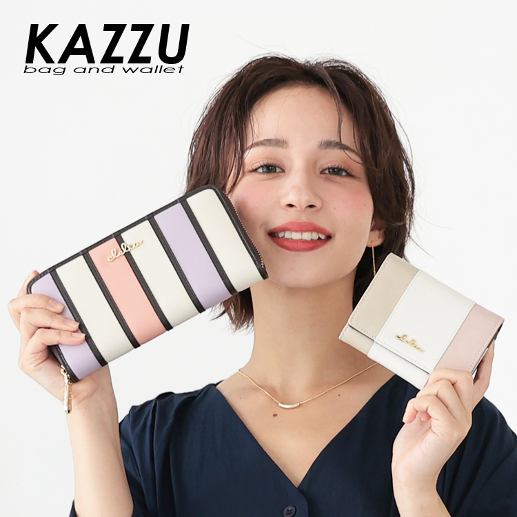 KAZZU(カッズ)