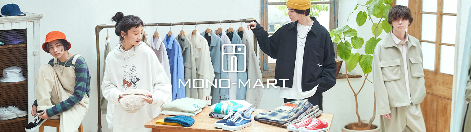 MONO-MART(モノマート)