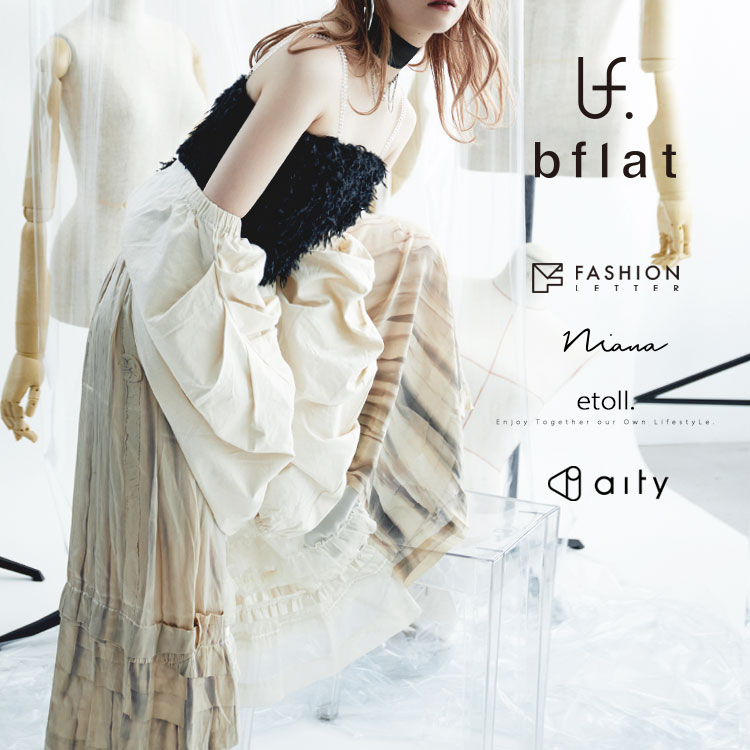 Fashion Letter(ファッションレター)