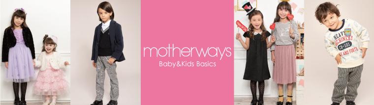 motherways(マザウェイズ)