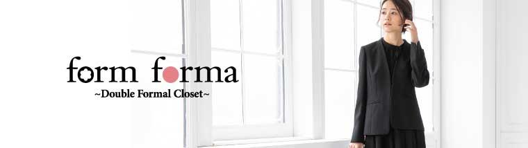 form forma(フォルム フォルマ)