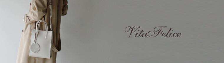 VitaFelice(ヴィータフェリーチェ)