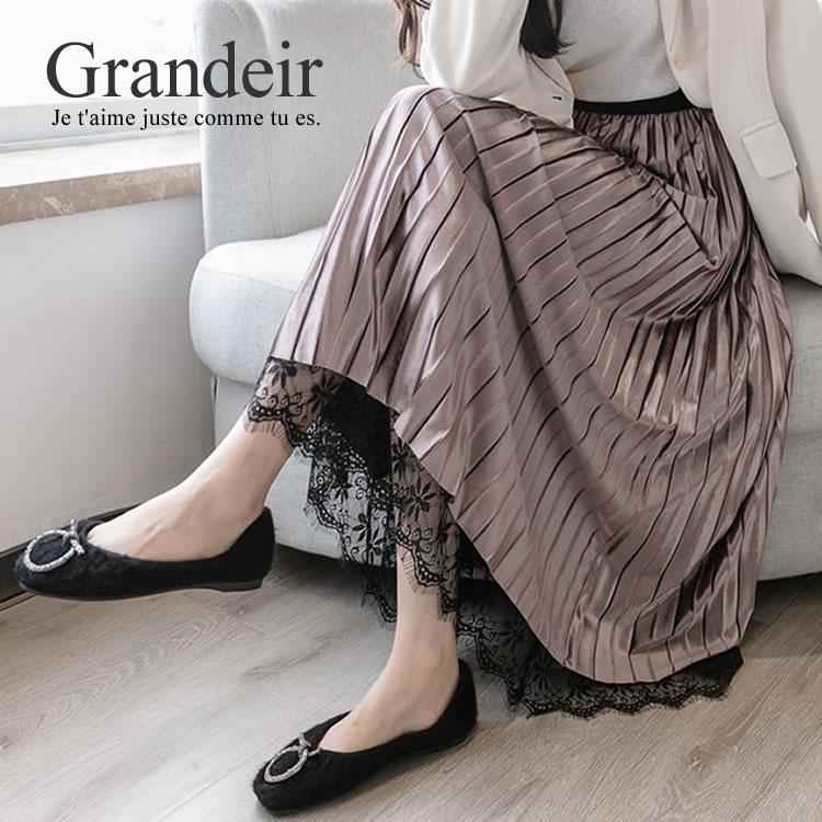 Grandeir(グランディール)