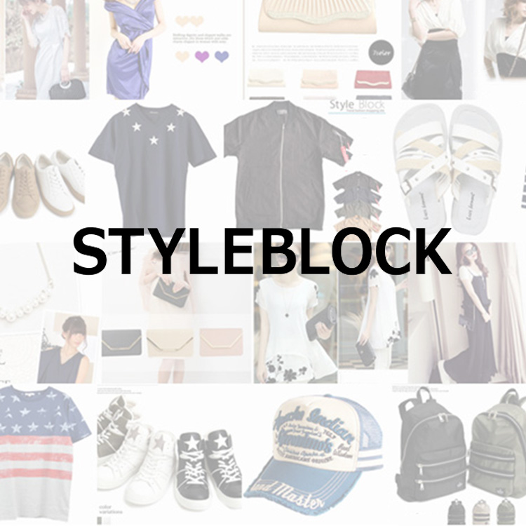 STYLEBLOCK(スタイルブロック)